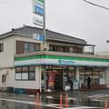 Photos: ファミリーマート 土屋八日市場駅前店