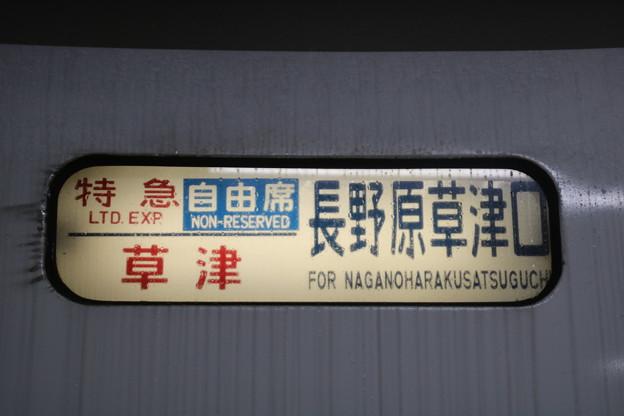 IMG_6121