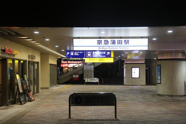 京急蒲田駅 - 東口より西口方面
