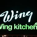 【看板】[Wing] Wing kitchen