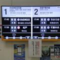 Photos: 京成千葉線 幕張本郷駅 時刻表モニター(ハングル)