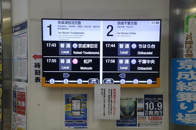 京成千葉線 幕張本郷駅 時刻表モニター(英語)