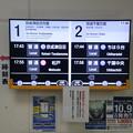 Photos: 京成千葉線 幕張本郷駅 時刻表モニター(英語)