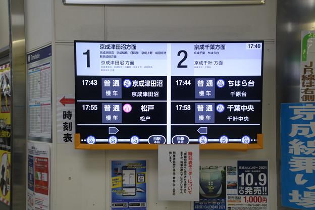 京成千葉線 幕張本郷駅 時刻表モニター