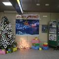 京成千葉駅 クリスマス飾り