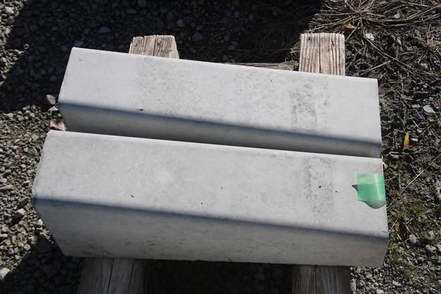 両面歩車道境界ブロックA(斜) 2個