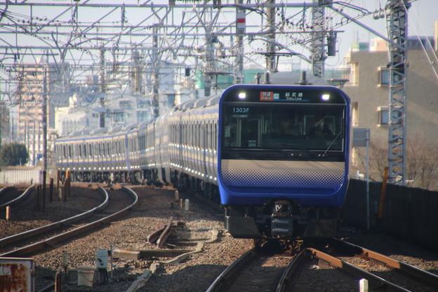 E235系1000番台