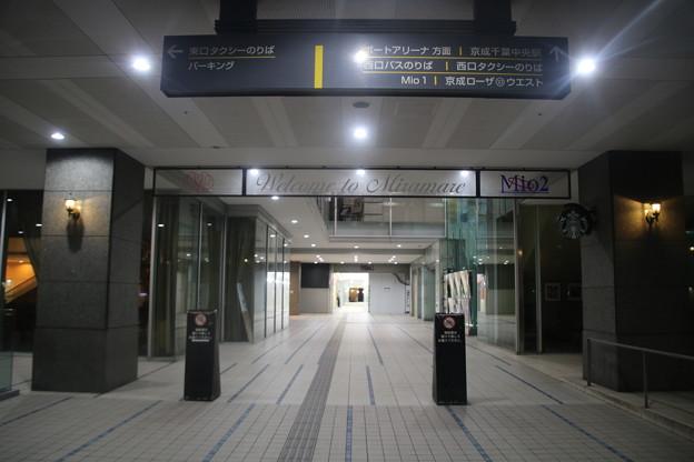 Photos: 京成電鉄千葉中央駅 東西自由通路