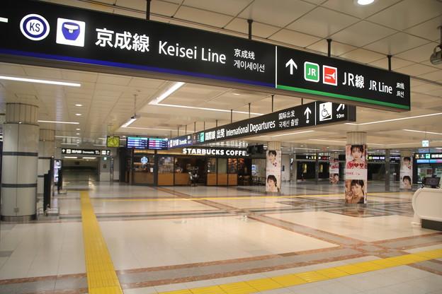成田空港第1ターミナル 鉄道駅改札前
