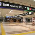 Photos: 成田空港第1ターミナル 鉄道駅改札前
