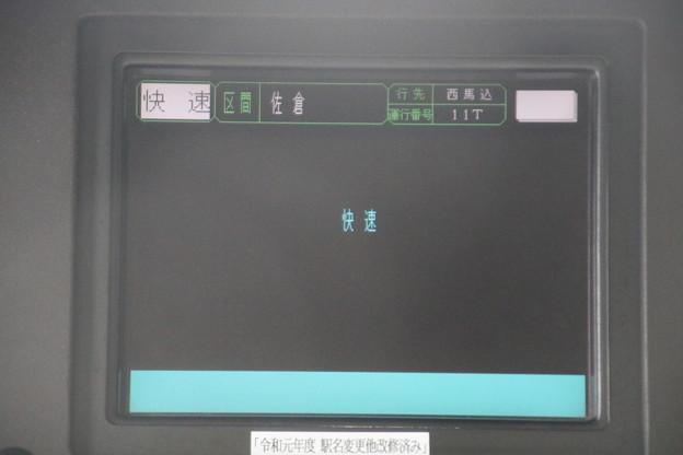 東京都交通局 地下鉄5300形