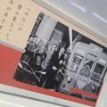 Photos: 東京都交通局 地下鉄5300形