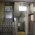 東京都交通局 地下鉄 西馬込駅(A01)