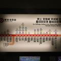 Photos: 東京都交通局 地下鉄 西馬込駅(A01)