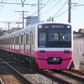 2021.2.9 (202運行)1532F: N838F