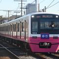2021.2.9 (505運行)1534F: N818F