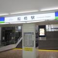Photos: 東武鉄道 野田線 船橋駅