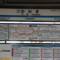 Photos: 東武鉄道 野田線 川間駅