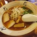 Photos: 『朝まで屋』醤油ラーメン[1]