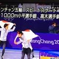写真: 平昌オリンピック スピードスケート