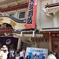 七月大歌舞伎 歌舞伎座