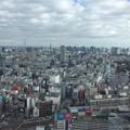 損保ジャパン興亜美術館回廊から都心を眺める2018.11.24