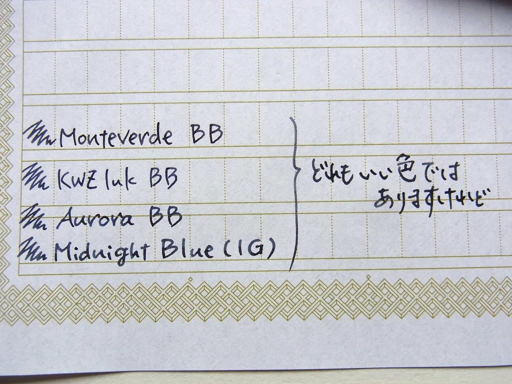 茄子色系BlueBlack