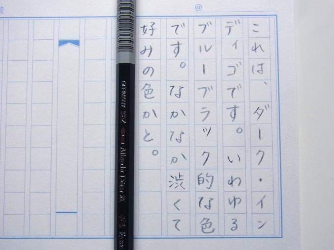 Faber Castell Albrecht Durer - Dark Indigo handwriting