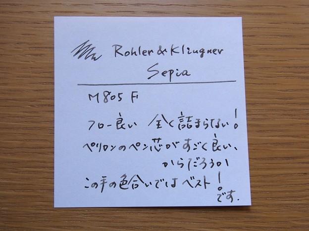 R&K Sepia_1