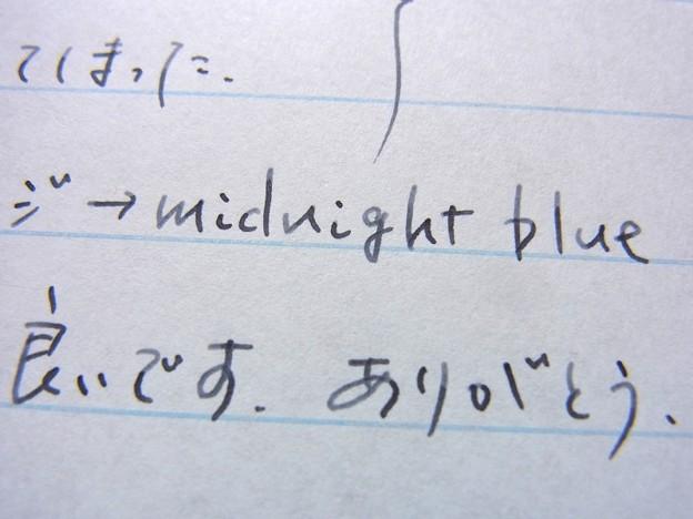 ONLINE Midnight Blueで榛原蛇腹便箋に(拡大)_800