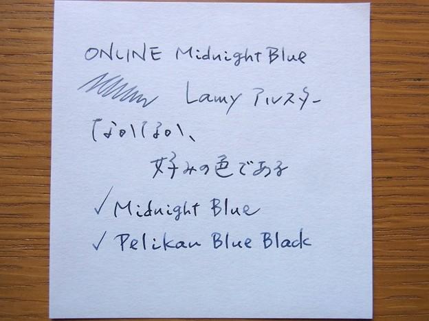 ONLINE Midnight Blue 他(流水前)_800