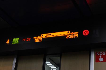 青函トンネル走行中