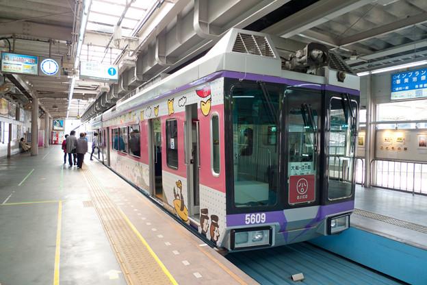 Photos: 湘南モノレール@大船駅