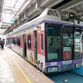 写真: 湘南モノレール@大船駅