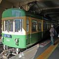 江ノ電300形@藤沢駅