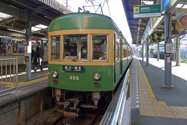 Photos: 江ノ電300形@鎌倉駅