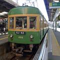 写真: 江ノ電300形@鎌倉駅