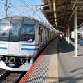 E217系@鎌倉駅