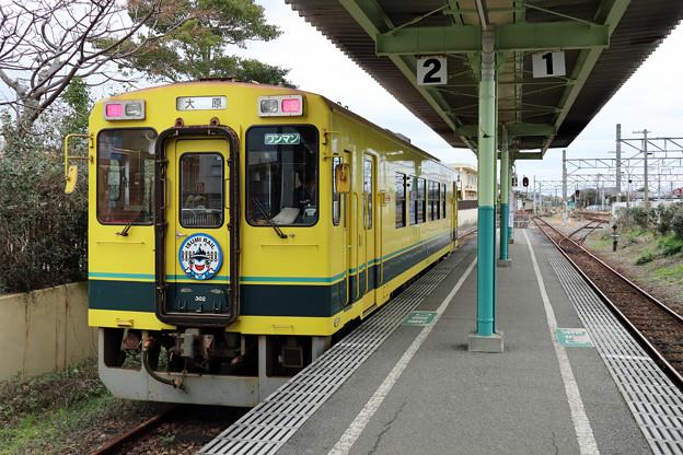 Photos: 大原駅に到着