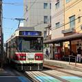 Photos: 長崎市電1500形@平和公園