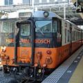 Photos: キハ66@諫早駅