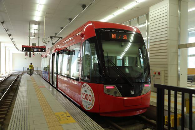 万葉線(高岡駅)