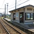 Photos: 万葉線新町口駅