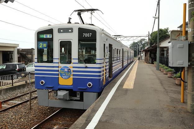 Photos: 三国港駅