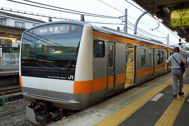八高線E233系@東飯能駅