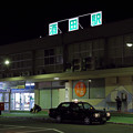 夜の酒田駅
