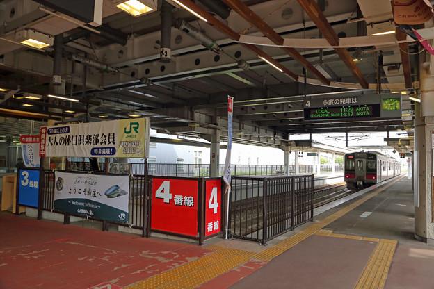 新庄駅3、4番線