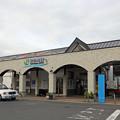 Photos: 気仙沼駅