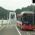 Photos: BRT清水浜駅