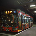 Photos: BRT前谷地
